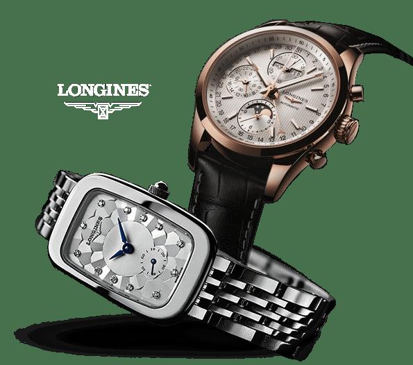 Часов longines скупка часов constantin weisz стоимость