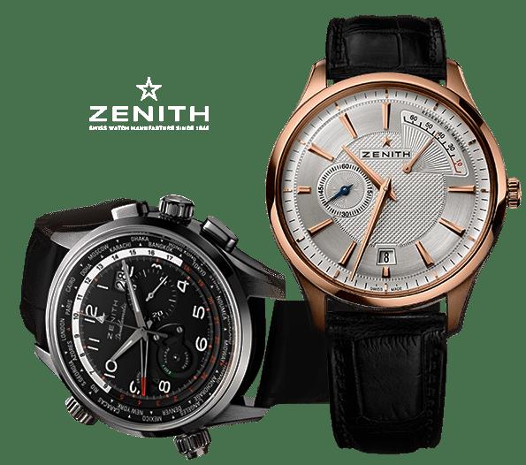 Зенит продать часы часы стоимость gps